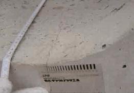 コンクリート構造物のひび割れ